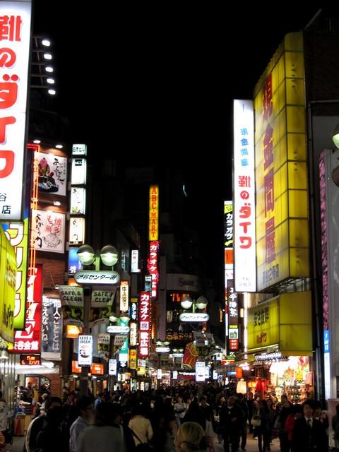 Shibuya 2