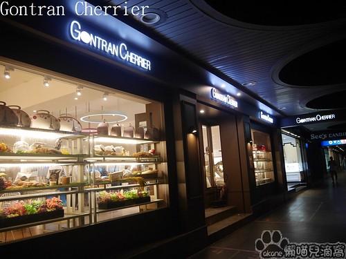 Gontran Cherrier