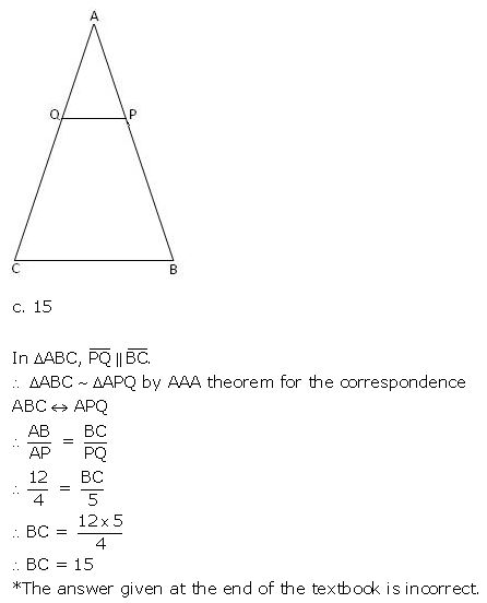 gseb-solutions-for-class-10-mathematics-similarity-of-triangles-ex(6)-7.13