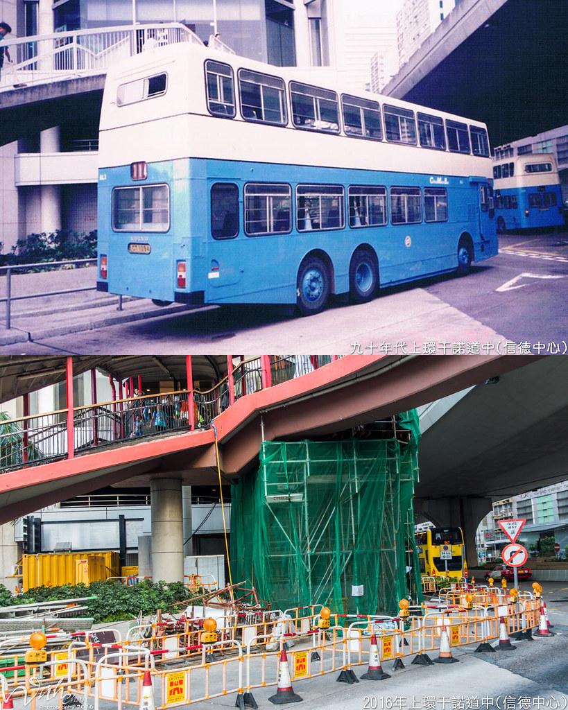 上環干諾道中(信德中心)@1990's | - 【中環(港澳碼頭)】公共運輸交匯處 - 信德中心 - 新圖右後: 多寧大… | Flickr