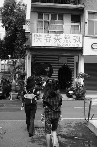 【專欄】看見大世界:親子上街頭,從招牌看設計(2017.06)