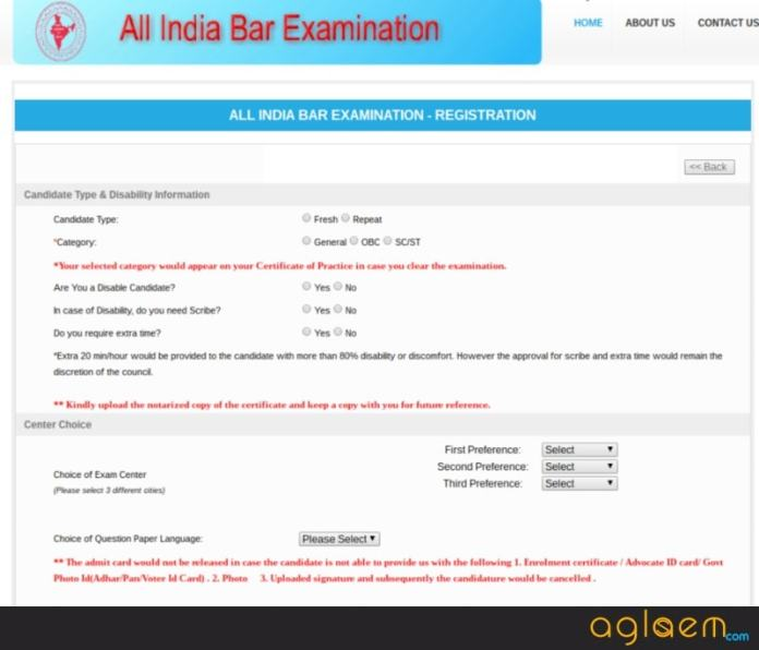 Aibe  Registration  Application Form Available  Apply Online
