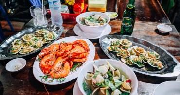 美奈海鮮推薦丨BIBO Restaurant.價錢公道、海鮮超新鮮、料理到味