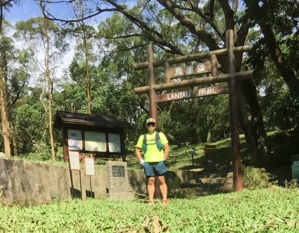 Nam Shan - Lantau Trails