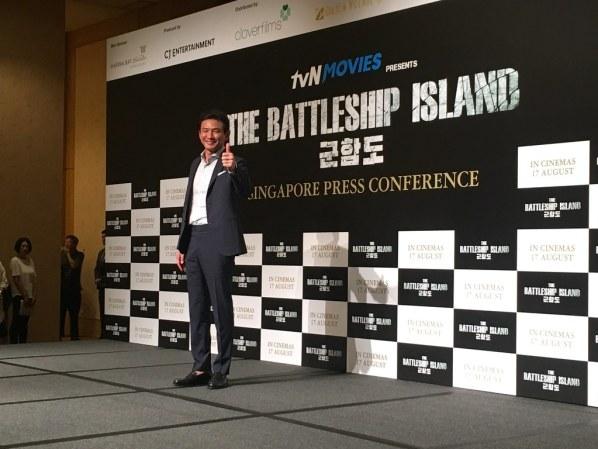 Hwang Jung-min at The Battleship Island press conference.