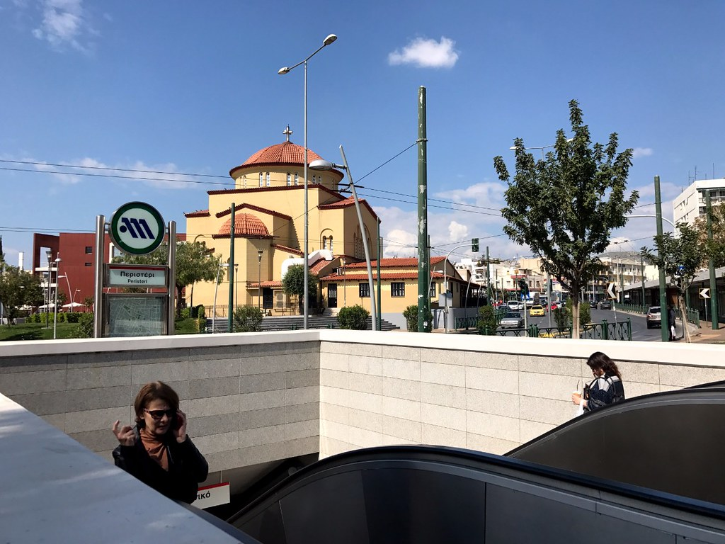 peristeri metro station in athens
