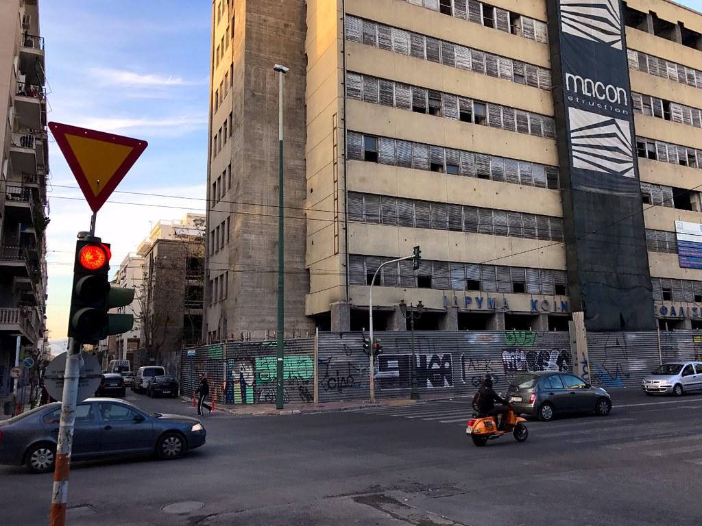 παλιο κτιριο του ικα στην αθηνα