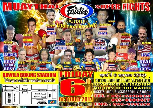 Brochure Kawila Boxing Stadium Chiang Mai Thailand 1