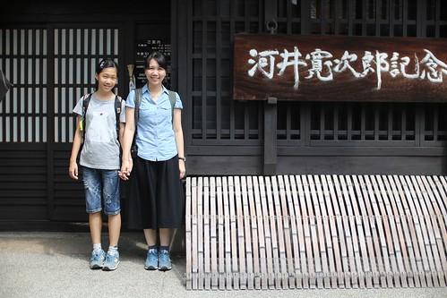 【2017日本京都七日訪】河井寬次郎紀念館/陶藝家的家/民藝收藏屋