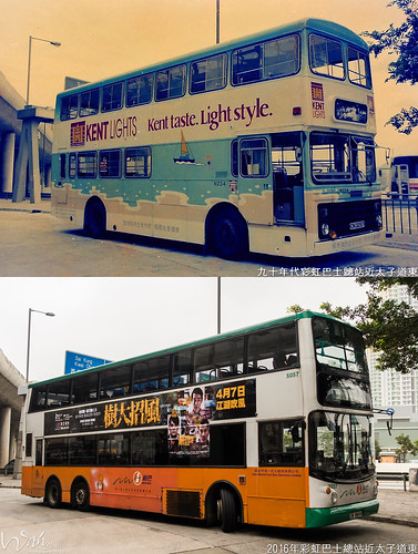 彩虹巴士總站近太子道東@1990's | - 【彩虹】公共運輸交匯處 - 新圖右後: 啟晴邨 - 新圖左邊: 觀塘繞道天… | Flickr
