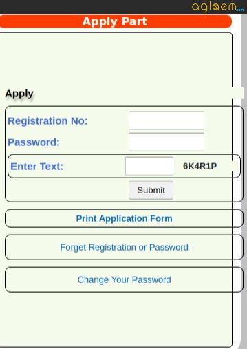 SSC CHSL 2018 Registration - Apply Online