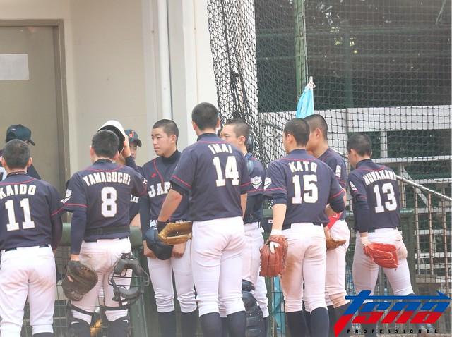 一日雙勝 名古屋重返城市盃4強