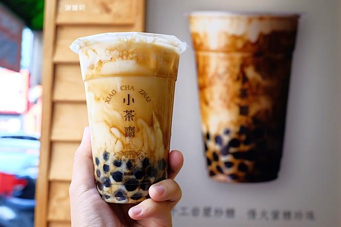 Image result for . 小茶斋