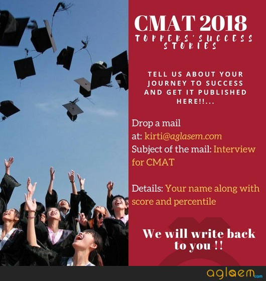 CMAT 2018 Toppers: 3 Candidates Get 100 Percentile; Topper Scores 341  %Post Title, %Post Category, AglaSem
