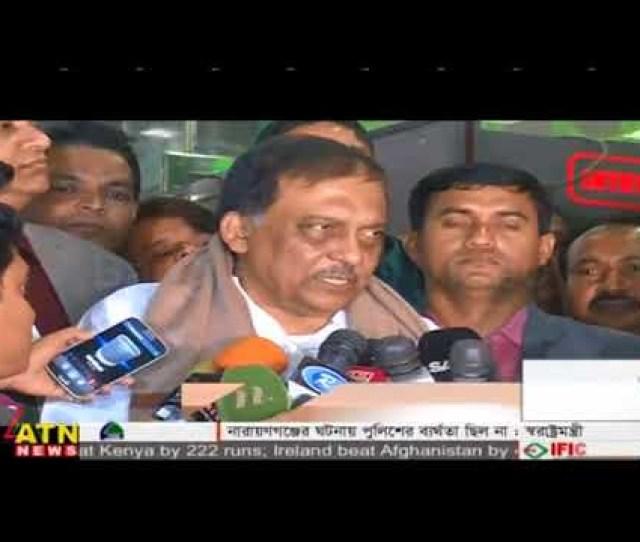 Atn Bangla Tv News Today  Bangla News Video Latest News Update Bd News