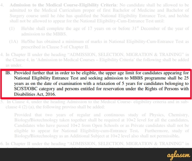 NEET 2018 Age Limit Final Decision: Lower, upper age limits applicable