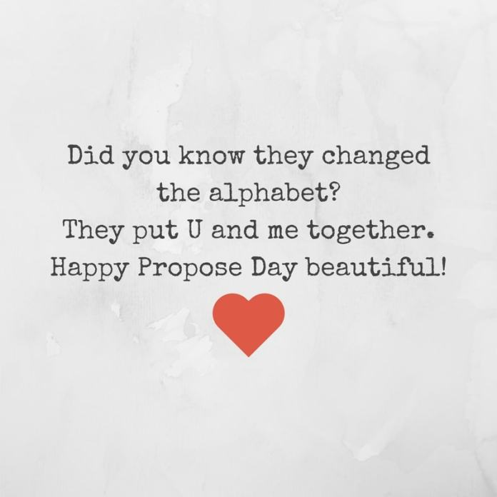 Propose Day 2019: Happy Propose Day Quotes, SMS, Wishes