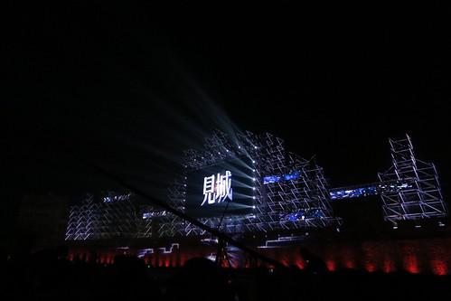 【看戲去】2018高雄春天藝術節〈見城〉環境劇場:左營舊城的故事