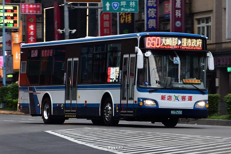 旅滿屋: [臺北]新店客運650線低地板公車陸續上路
