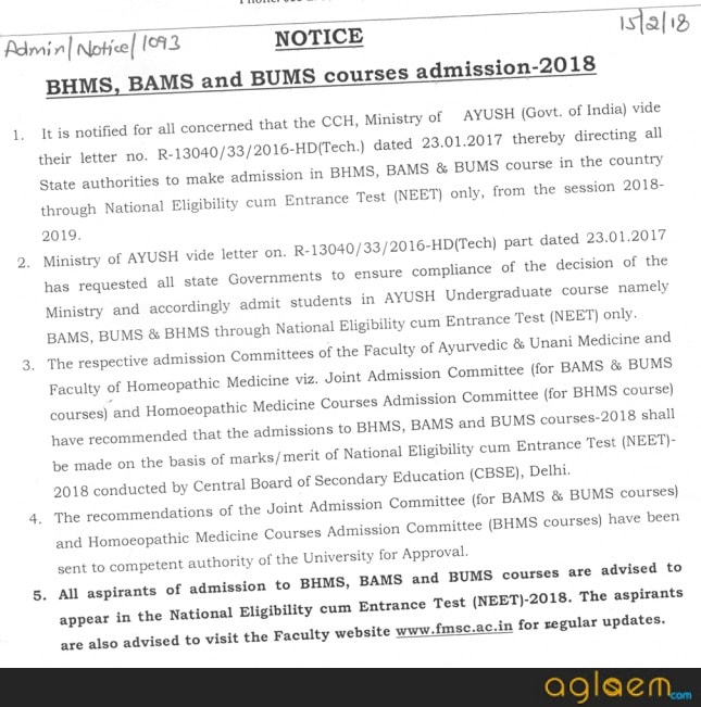 Du Bams Application Form 2017 18, Du Bams Bums Admission 2018 Through Neet, Du Bams Application Form 2017 18