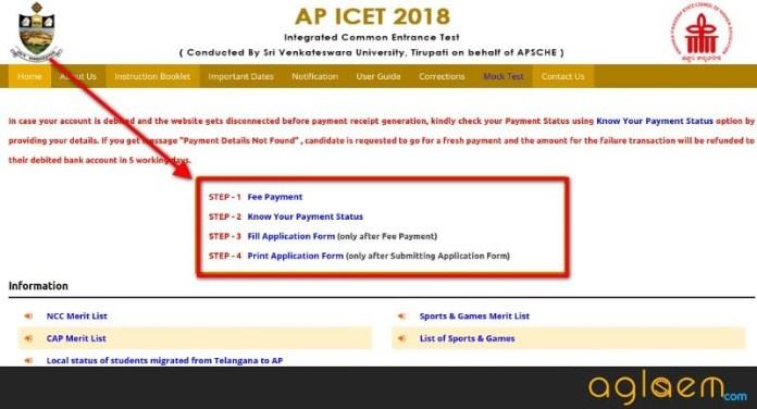 AP ICET 2018 Application Form