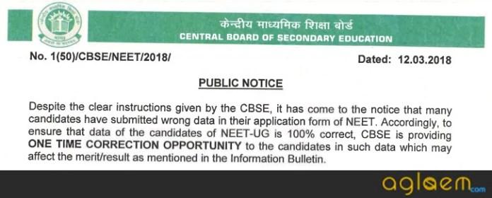 application-correction-notice-aglasem