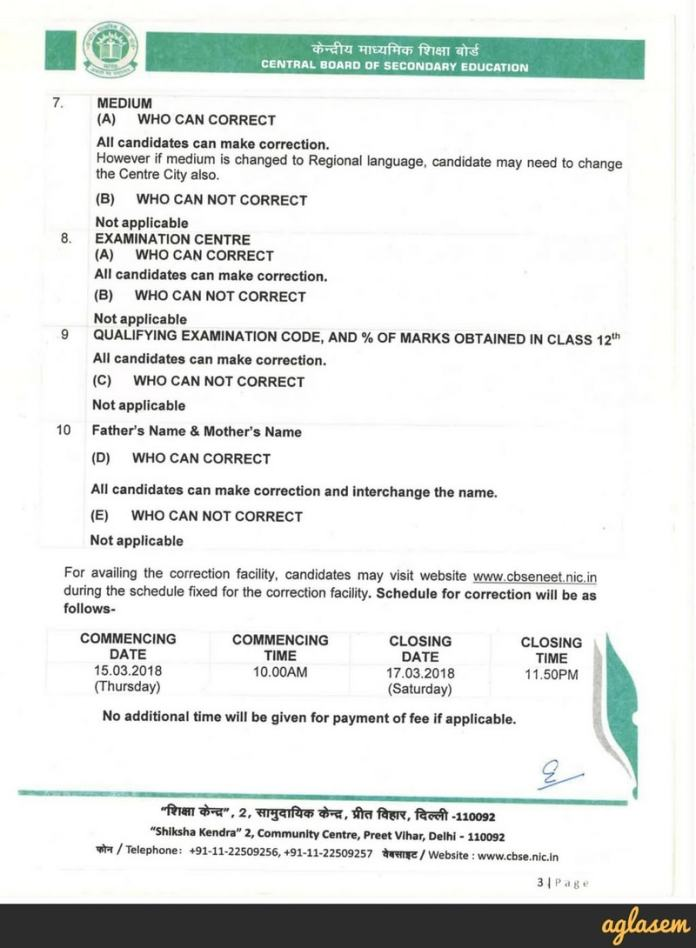NEET 2018 Application Form Correction (Over)