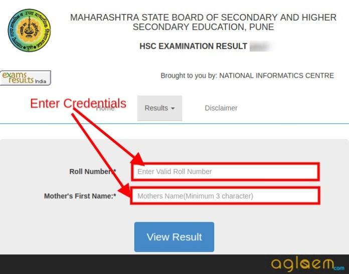 Maharashtra Board Result 2018