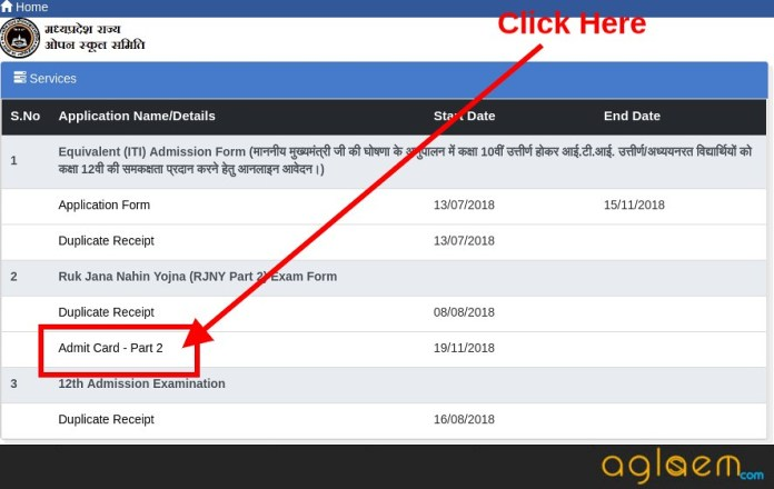 Ruk Jana Nahi 10th Admit Card December 2018