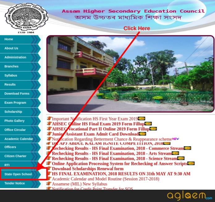 Assam Open School HS Routine Oct 2018