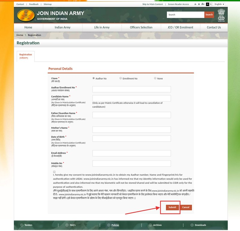 Indian Army SSC Tech 54 Application Form
