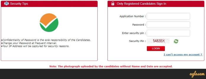JEE Main Admit Card 2019 Download With Application Number and Password - Second screenshot