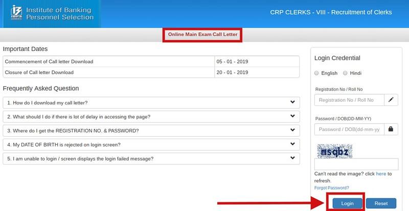 IBPS Clerk Admit Card 2018