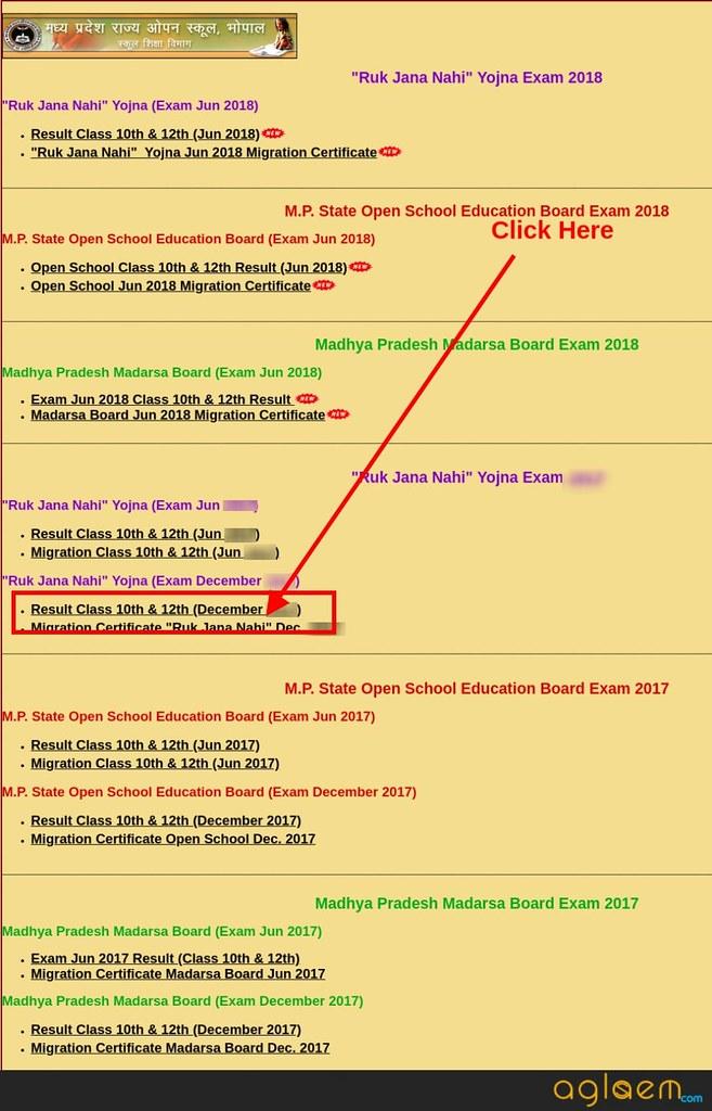 Ruk Jana Nahi Result 2018