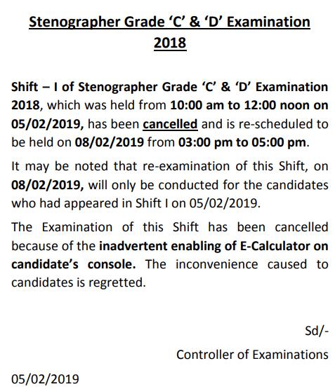 Notification of SSC Stenographer Re-Exam