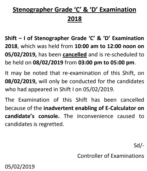 Notification of SSC Stenographer Re-Exam