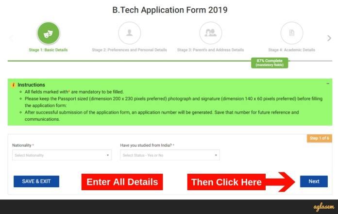 SRMJEEE 2020 Application Form