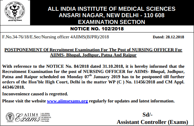 Notice for exam postponement
