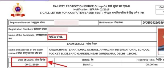 RPF SI Admit Card 2018 - Screenshot