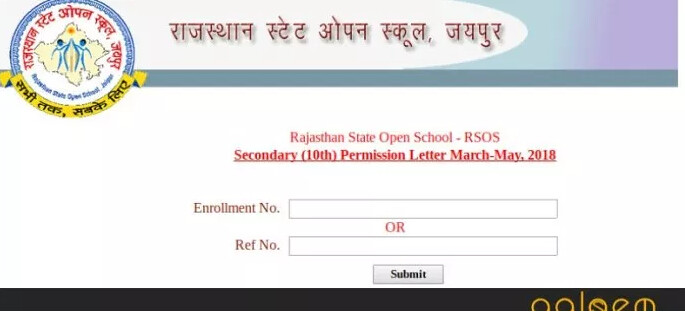 Rajasthan Open 10th Admit Card 2019