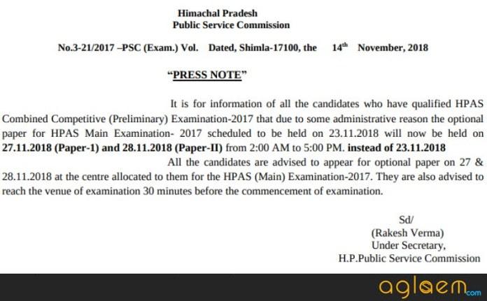 HPPSC HPAS Exam 2018