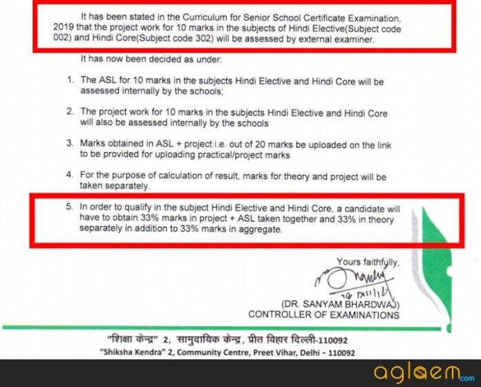 CBSE Class 12 Hindi Internal Assessment 2019