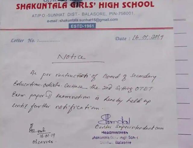 OTET Exam Cancellation notice in a school