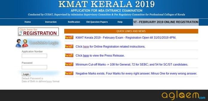 KMAT Kerala 2019 Forms