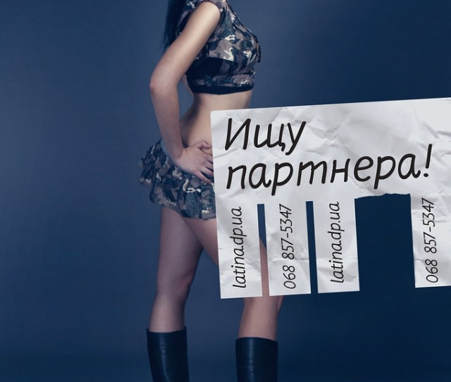 By Oly Zelenskaya Partners Wanted By Oly Zelenskaya