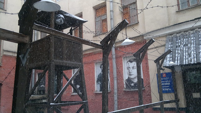 Gulag Museum