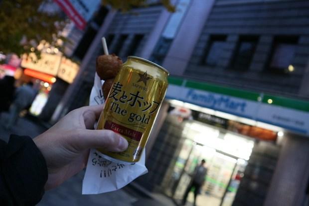 3Cervezas japonesas. Un recorrido por la cerveza que puedes beber y degustar en Japón.