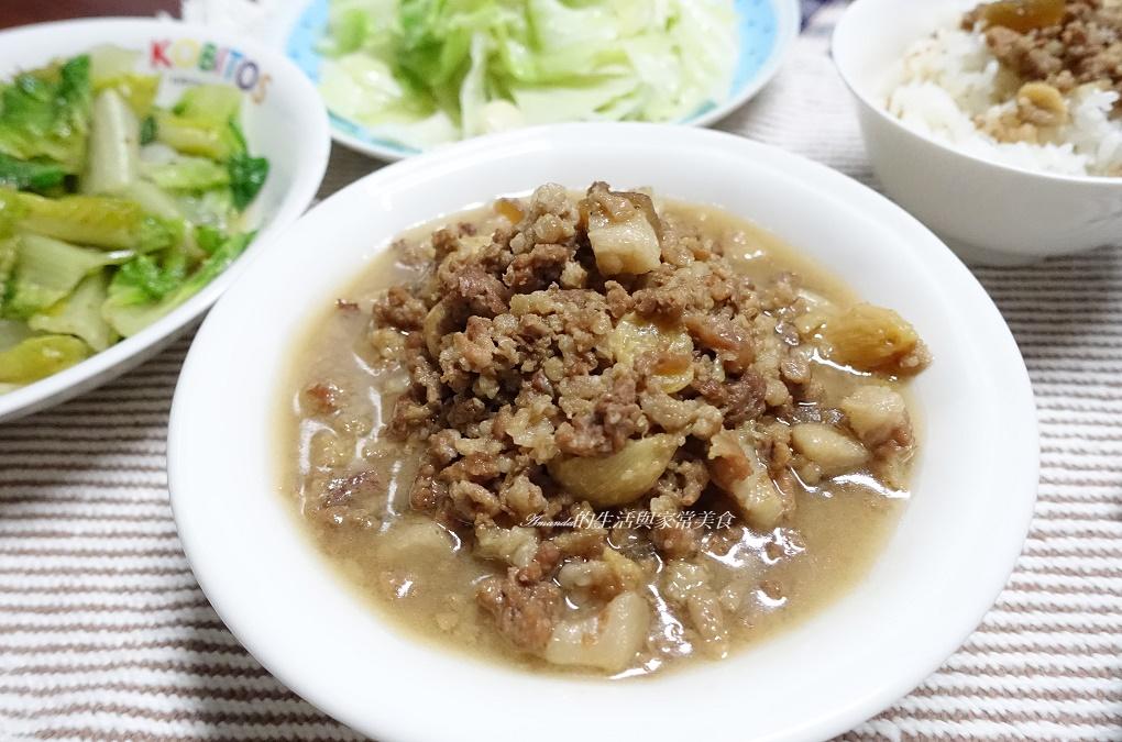 香蒜蔭瓜肉燥 (1)