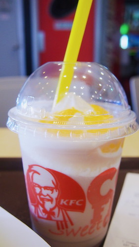 KFC Indonesia - Dianravi.com