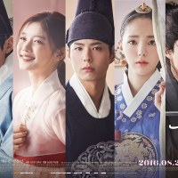 Drama Review: Moonlight Drawn by Clouds